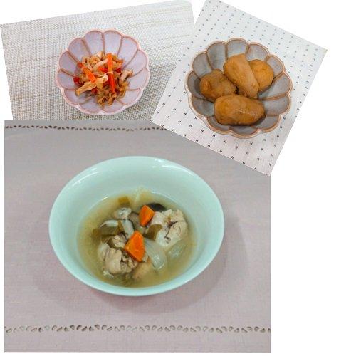 【ボーンブロス】骨付き鶏のスープセット商品画像