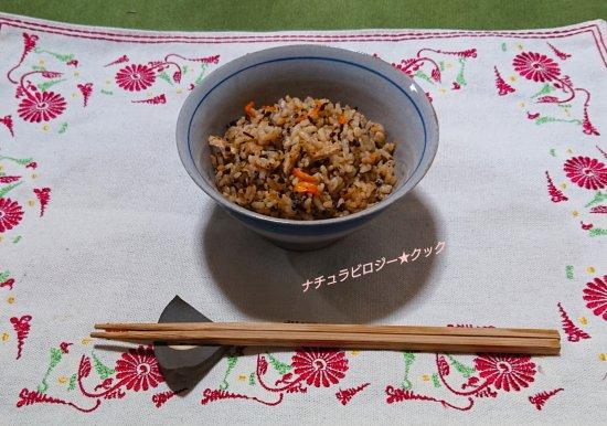 季節のかやくご飯〜秋商品画像