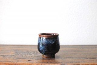 【湯町窯】湯呑 小 海鼠釉