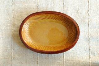 【湯町窯】楕円皿 しのぎ