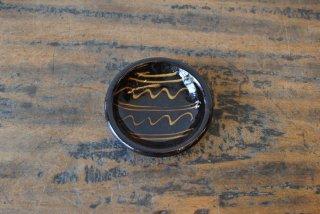 【湯町窯】3寸皿 黒 スリップ