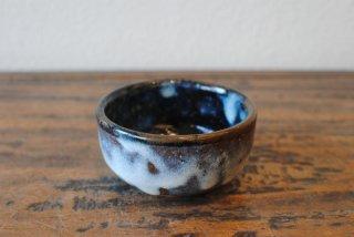 【湯町窯】3寸小鉢 海鼠釉