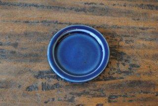 【出西窯】3.5寸縁付平皿 呉須釉