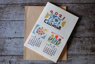 【送料¥198】2021日本の手仕事カレンダー(ポスター型・単独購入)※日時指定不可
