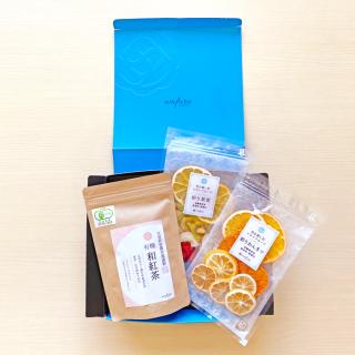 有機和紅茶と「彩りかんきつ・彩り果実」のセット