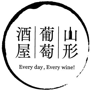 山形葡萄酒屋 -  山形のこだわりワインショップ