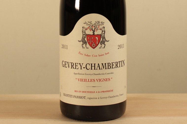 GEVREY CHAMBERTIN VV 2011 ジュヴレ・シャンベルタン・ヴィエイユ・ヴィーニュ 2011