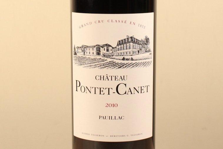 シャトー・ポンテカネCH.PONTET CANET 2010