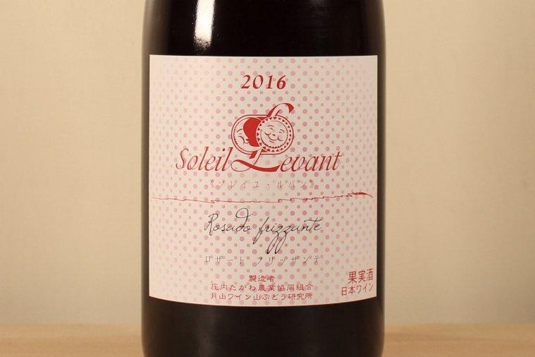 ソレイユ・ルバン ロザート フリッザンテ2016/ロゼ・やや辛口【微発泡】750ml