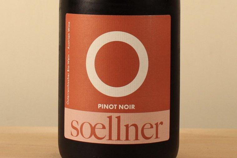 Pinot Noir Unfiltered & Less Sulfer 2018 (旧unfiltriert) ピノ ノワール アンフィルタード アンド レス サルファー