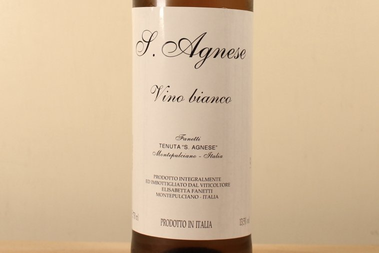 Bianco S'Agnese ビアンコ サンタニェーゼ 2016