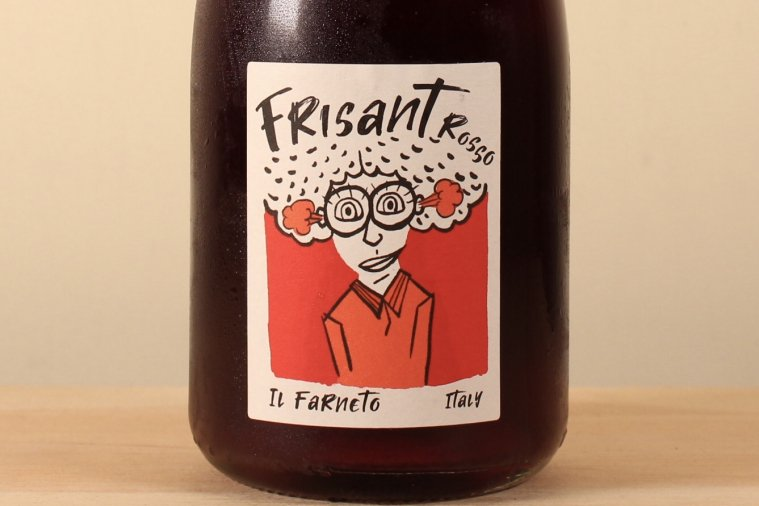 Frizant Rosso フリザン ロッソ2019