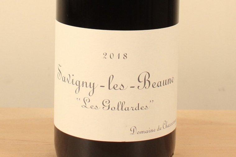 Savigny les Beaune Rouge Les Gollardes 2018 サヴィニー・レ・ボーヌ レ・ゴラルド(赤)