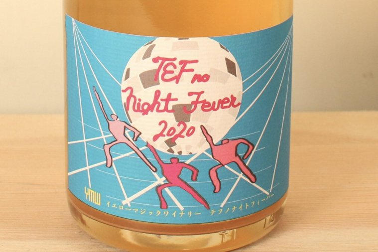 TEF no Night Fever 2020 テフノ ナイトフィーバー