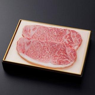 【佐賀牛】サーロインステーキ 400g(200g×2枚)