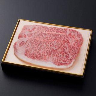 【佐賀牛】サーロインステーキ 600g(200g×3枚)