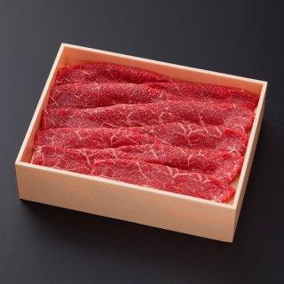 【九州産黒毛和牛】ももスライス 500g(しゃぶしゃぶ・すき焼き)