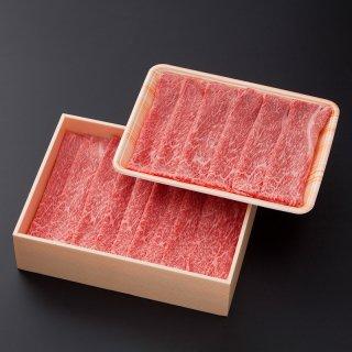 【九州産黒毛和牛】肩スライス 1000g(しゃぶしゃぶ・すき焼き)