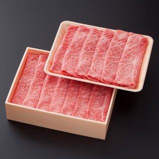 【お歳暮】九州産黒毛和牛 肩ローススライス 1,000g(しゃぶしゃぶ・すき焼きに)