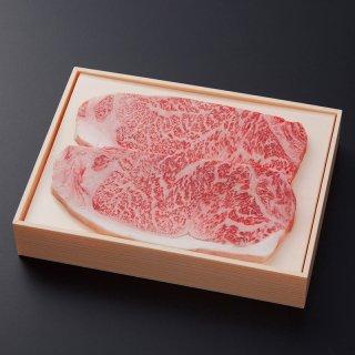 【九州産黒毛和牛】サーロインステーキ400g(200g×2枚)
