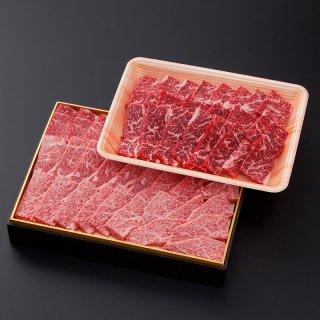 【九州産黒毛和牛】焼肉用(赤身) 1,000g