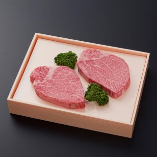 【九州産黒毛和牛】ヒレステーキ240g(120g×2枚)