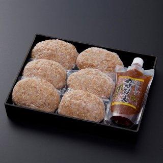 佐賀牛入り黒毛和牛ハンバーグ 150g×6(ソース付)