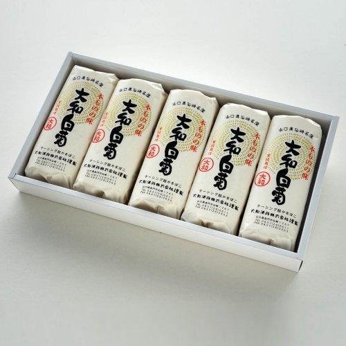 白菊(小)5本セット