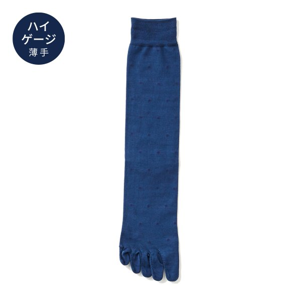 【Affito】アメリカンネイビー×ネイビードット クルー丈 5本指ソックス 日本製 スーツスタイルに