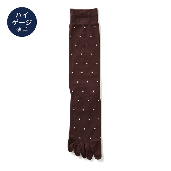 【Affito】ブラウン×生成りドット クルー丈 5本指ソックス 日本製 スーツスタイルに