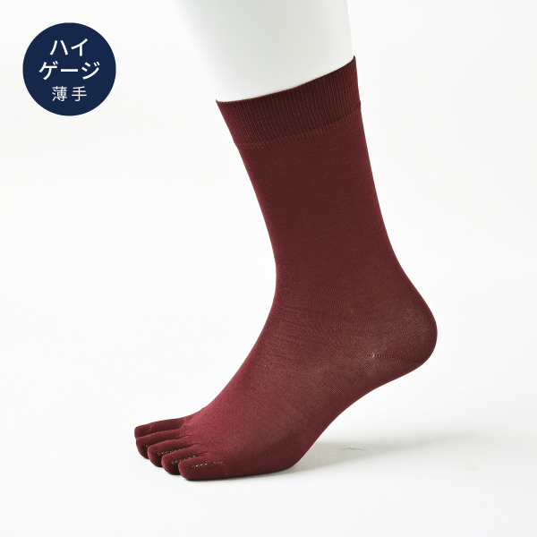 【Affito】ボルドー 無地  クルー丈 5本指ソックス エジプト綿 日本製 スーツスタイルに