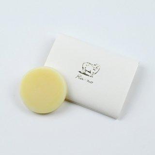 完売御礼【無添加石鹸】ひつじの石けん(ラーノR石鹸)30g