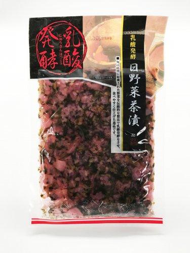 乳酸菌発酵 日野菜茶漬