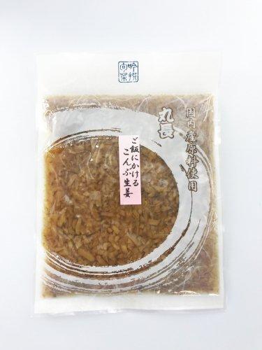 ご飯にかける こんぶ生姜