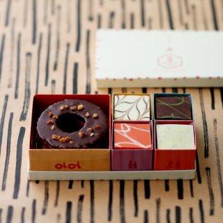 《バレンタイン限定》チョコっとバウムと積み木4個セット