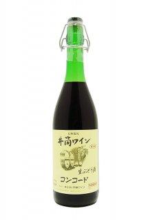 イヅツワイン 生ぶどう酒 赤 コンコード