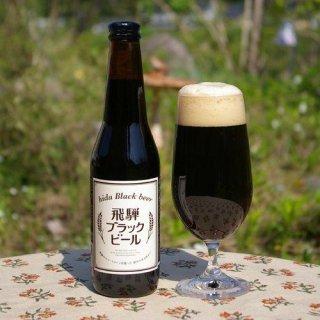 飛騨ブラックビール