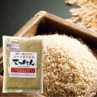 玄米 てっぺん 1kg|越季