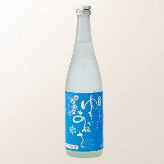純米酒「ゆきあねさ」|�千代酒造