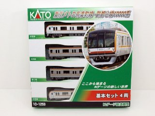 [02月再生産] 10-1259 東京メトロ有楽町線・副都心線10000系 基本セット(4両)