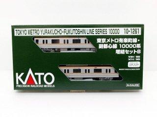 [02月再生産] 10-1261 東京メトロ 有楽町線・副都心線10000系 増結セットB(2両)