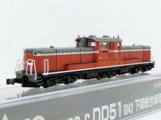 7008-C DD51 1043 下関総合車両所