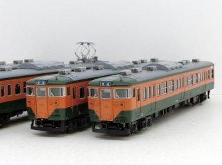 10-1586 113系 湘南色 7両基本セット