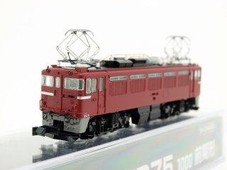 〔01月再生産〕 3075-1 ED75 1000 前期形