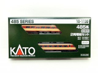 [01月再生産] 10-1130 485系初期形 2両増結セット