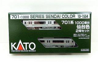 10-1554 701系1000番台 仙台色 2両セット