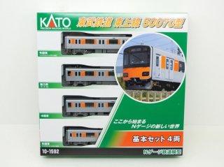 [03月新製品] 10-1592 東武鉄道 東上線 50070型 基本セット(4両)