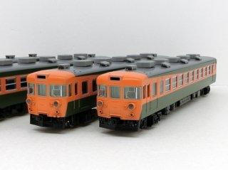 [12月新製品] 98343 国鉄 153系急行電車(冷改車・低運転台)基本セット