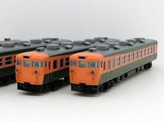 [12月新製品] 98344 国鉄 153系急行電車(冷改車・高運転台)基本セット