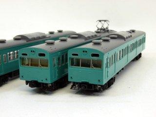 92479 103系通勤電車(初期型冷改車・エメラルドグリーン)基本セット(3両)